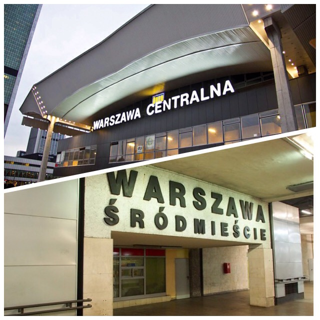 ワルシャワ市街の駅
