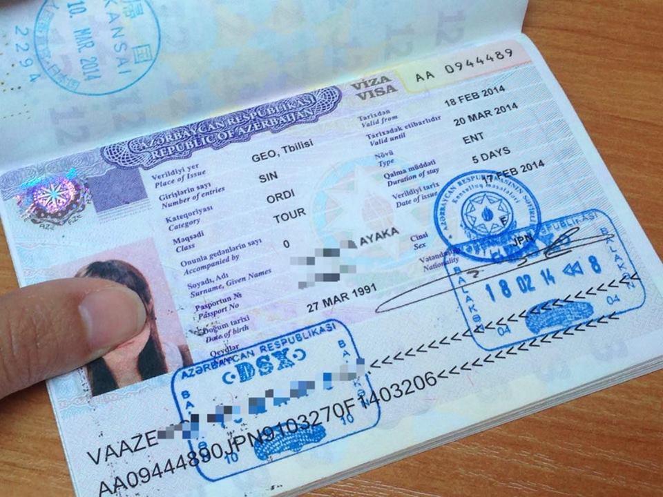 アゼルバイジャンのビザ