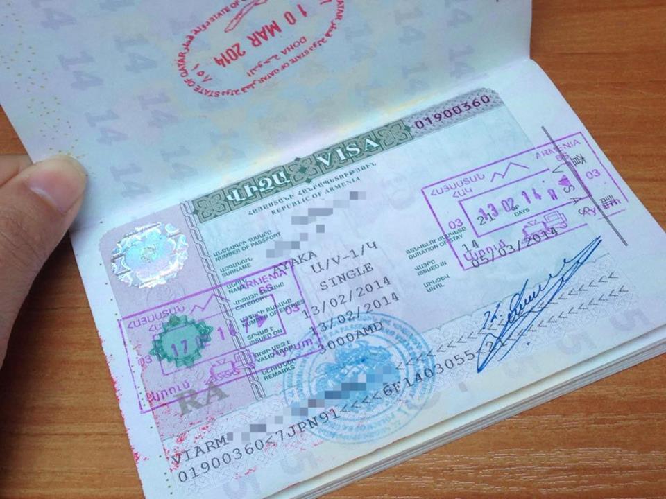 アルメニアのビザ