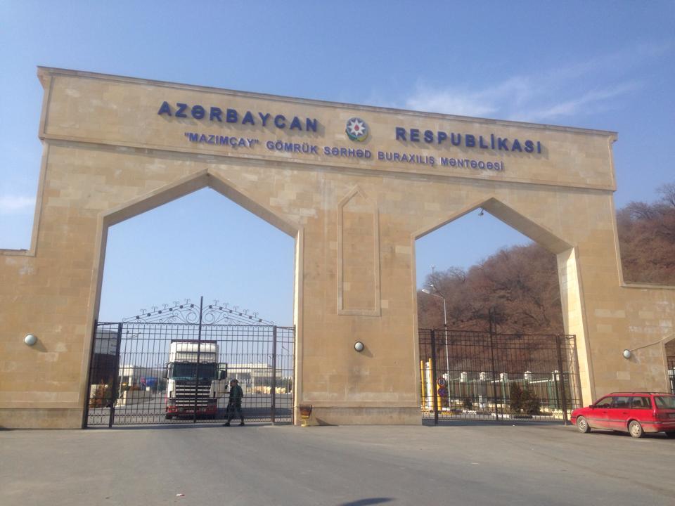 アゼルバイジャン国境