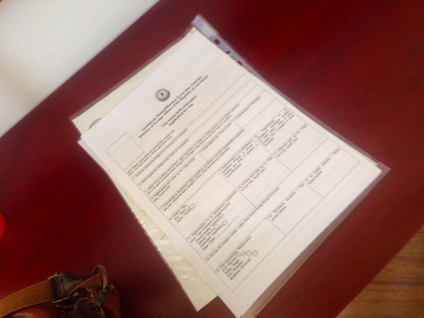 現地で撮影した申請書
