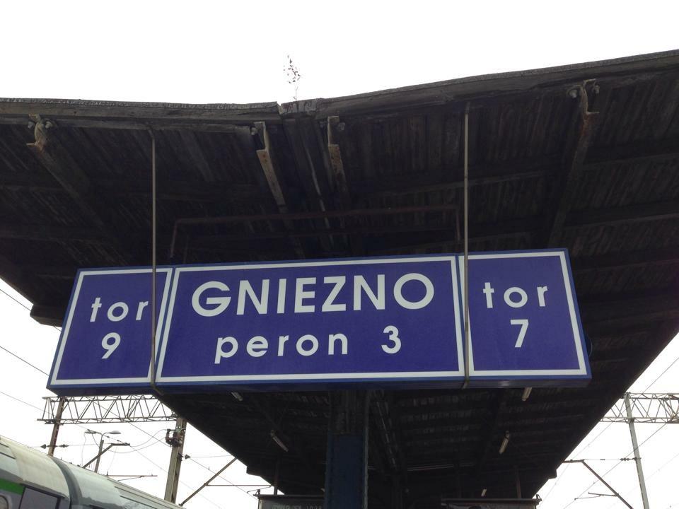 グニェズノ駅のプラットホーム