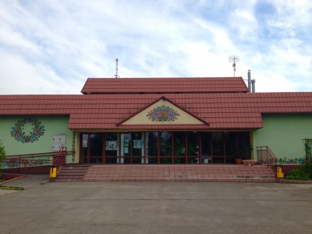 文化センター Dom Malarek