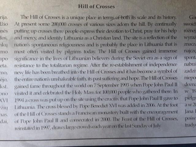 十字架の丘について