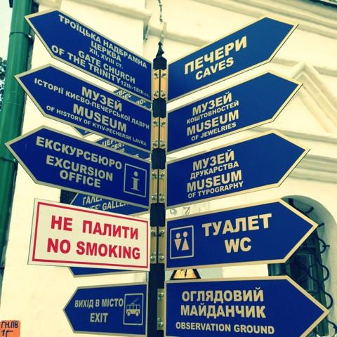 Ukraian
