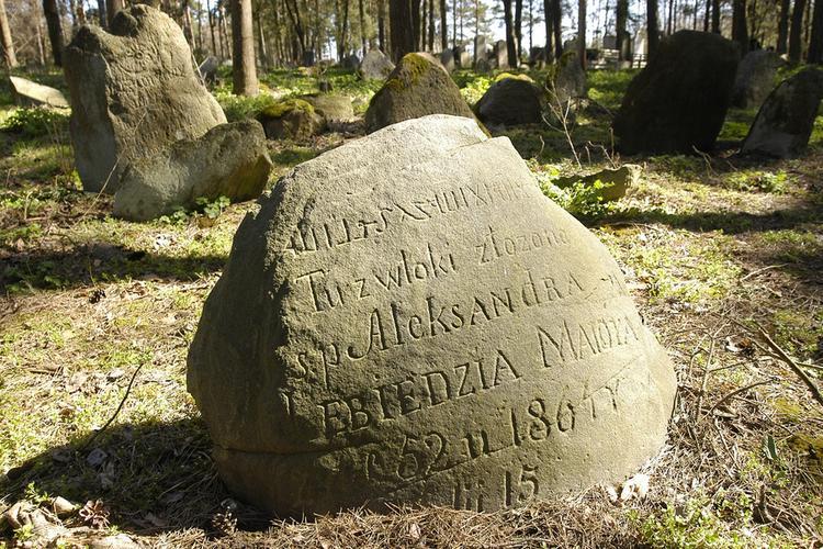 リプカ人の墓 photo by