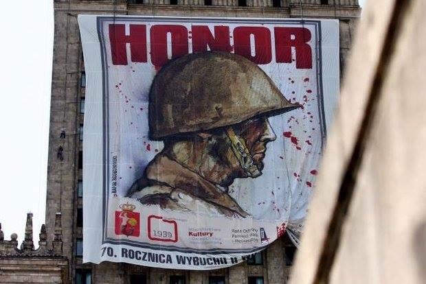 """""""名誉"""" と書かれたポスター"""