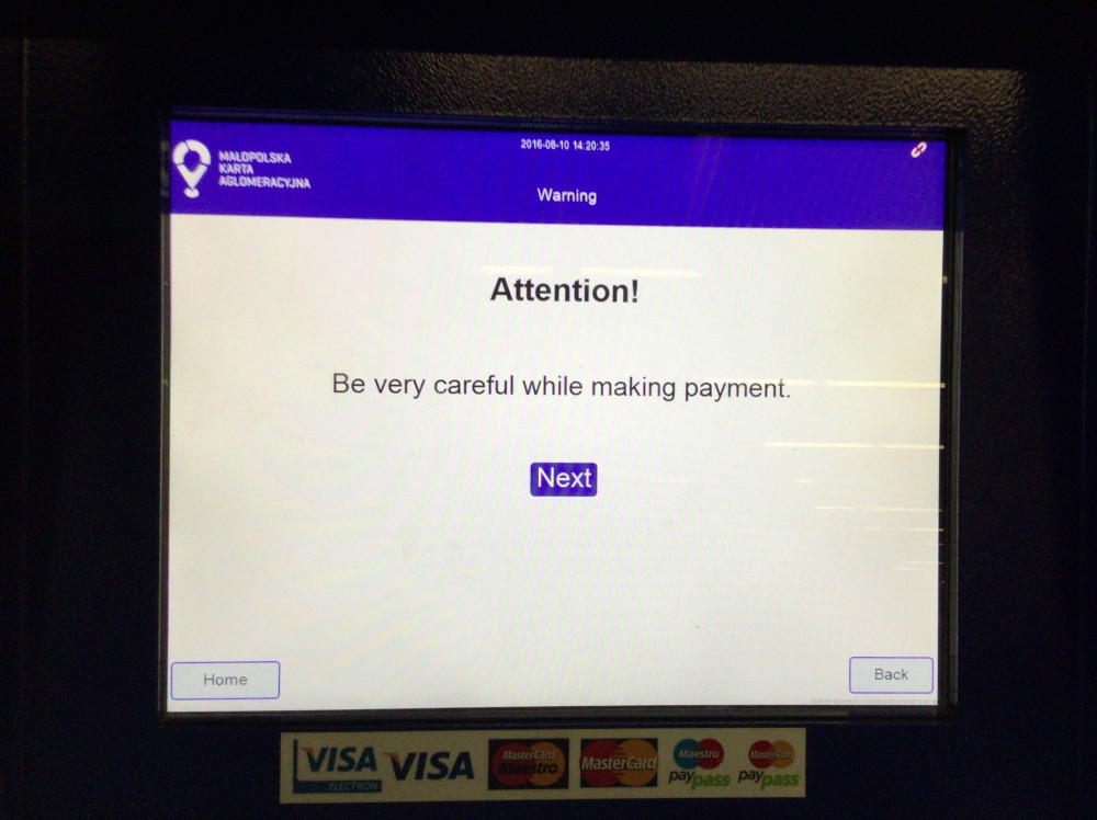 お支払い中はご注意ください
