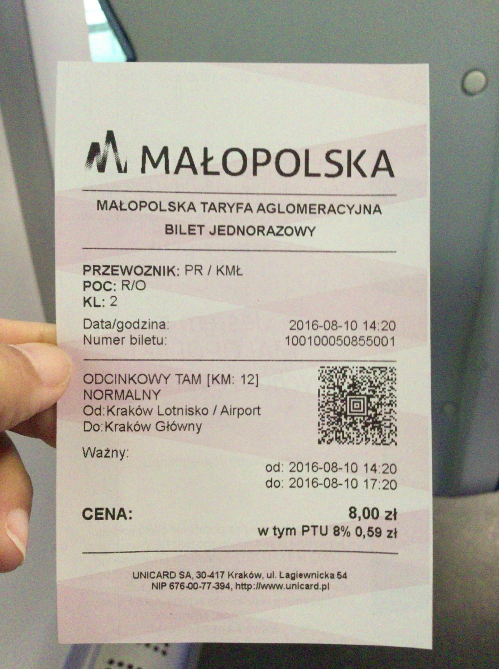 乗車券はポーランド語オンリー