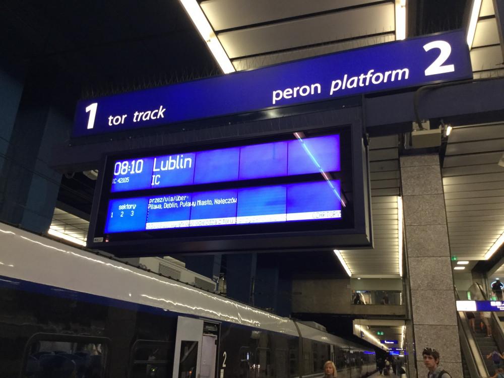 ワルシャワ中央駅の場合