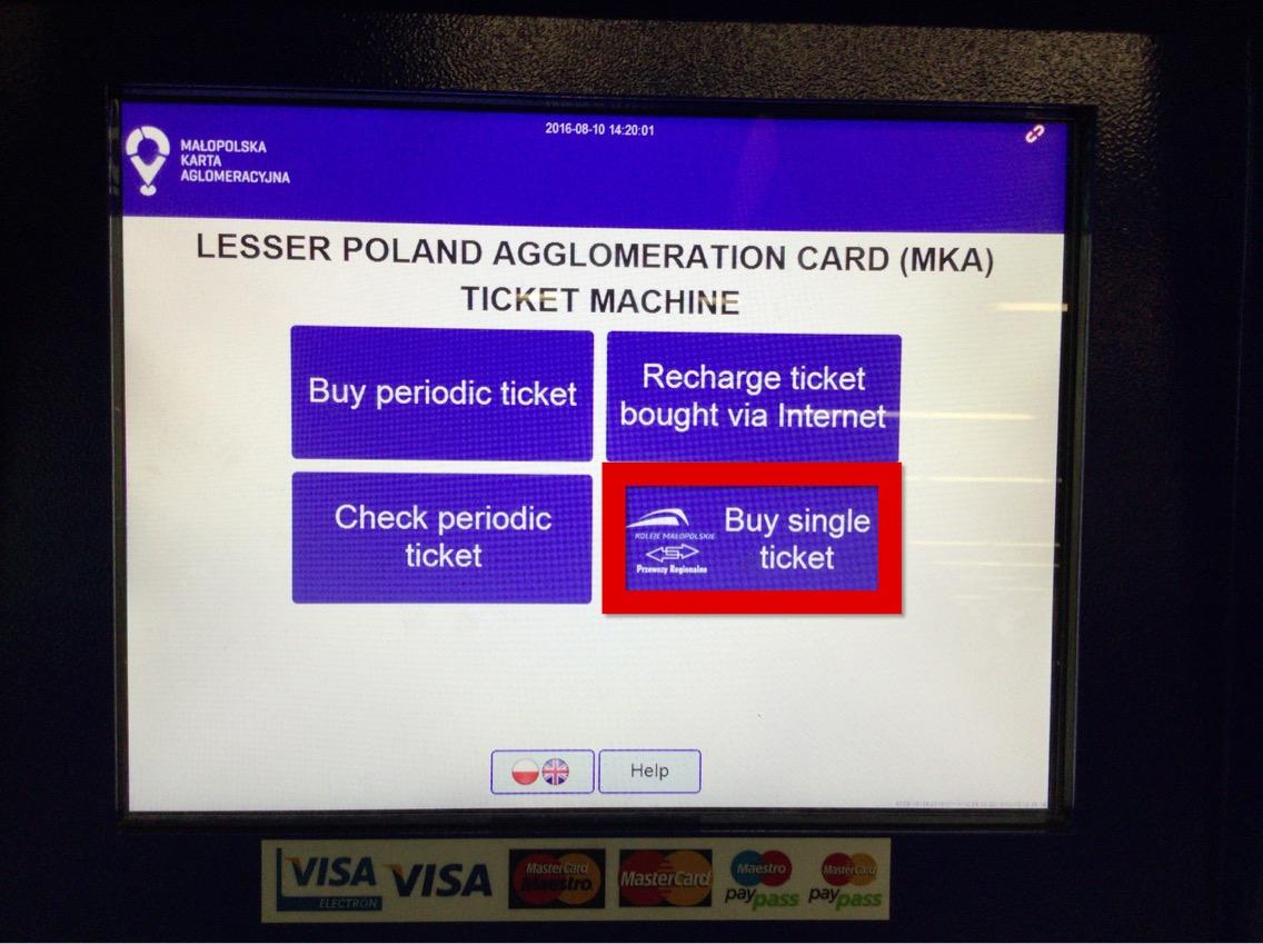 赤枠「片道チケット購入」を押す