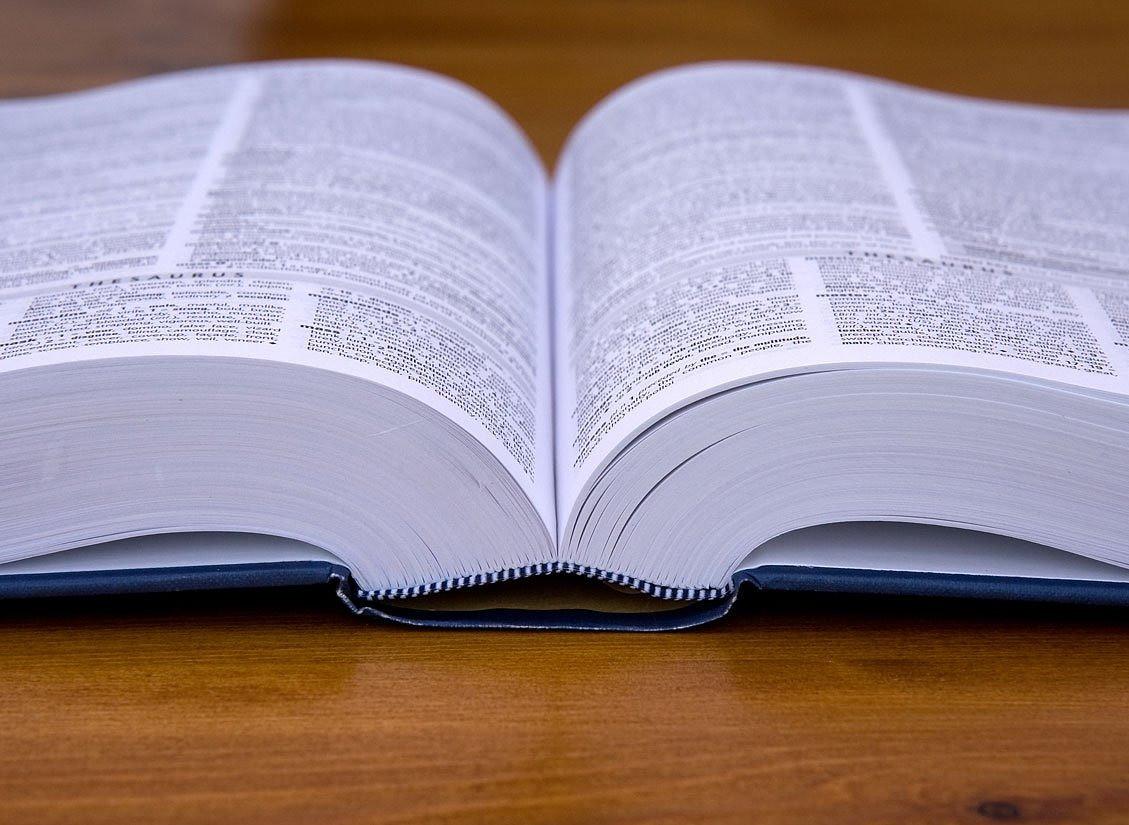 主格は基本形=辞書で引く単語
