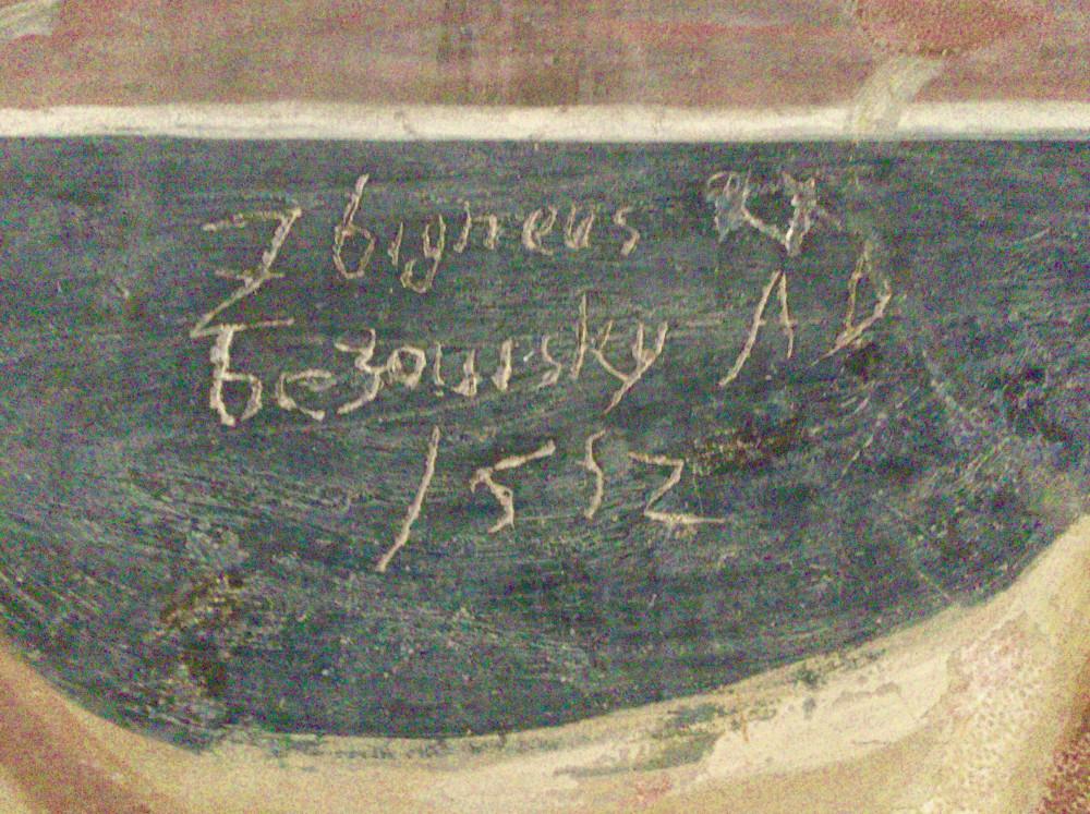 中世の人が彫った落書き(?)