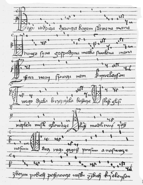 1407年に書かれた楽譜