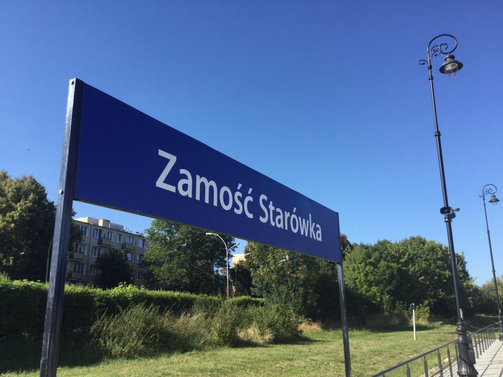 旧市街への最寄り駅 Zamość Starówka