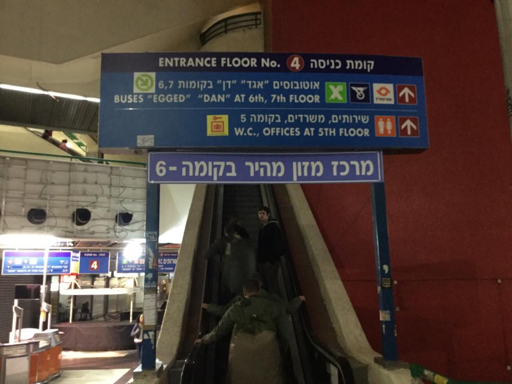 バス乗り場は最上階にあります