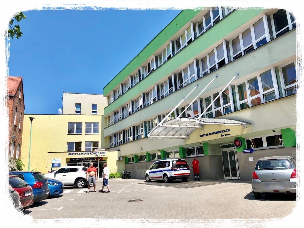 入院した病院