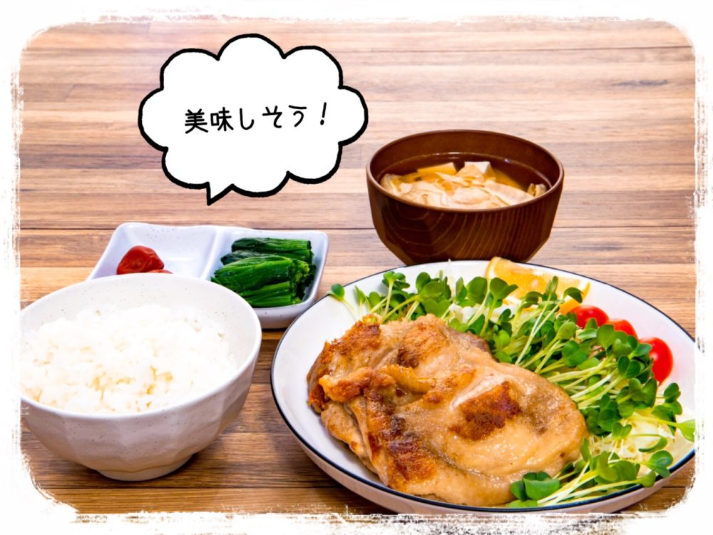 和食, 日本