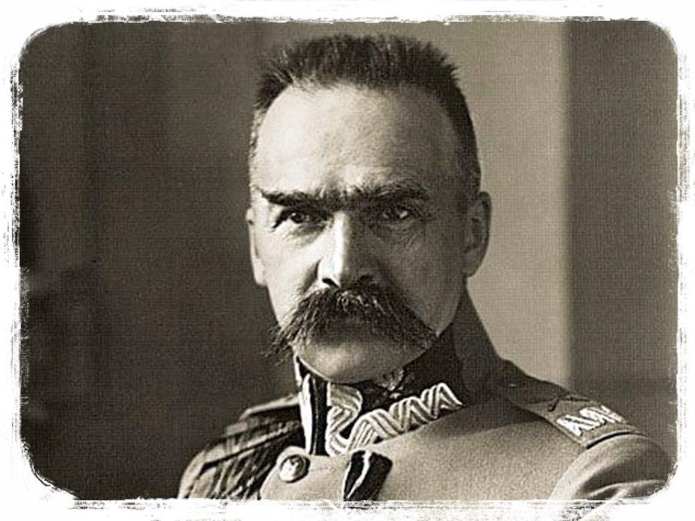 ユゼフ・ピウスツキ